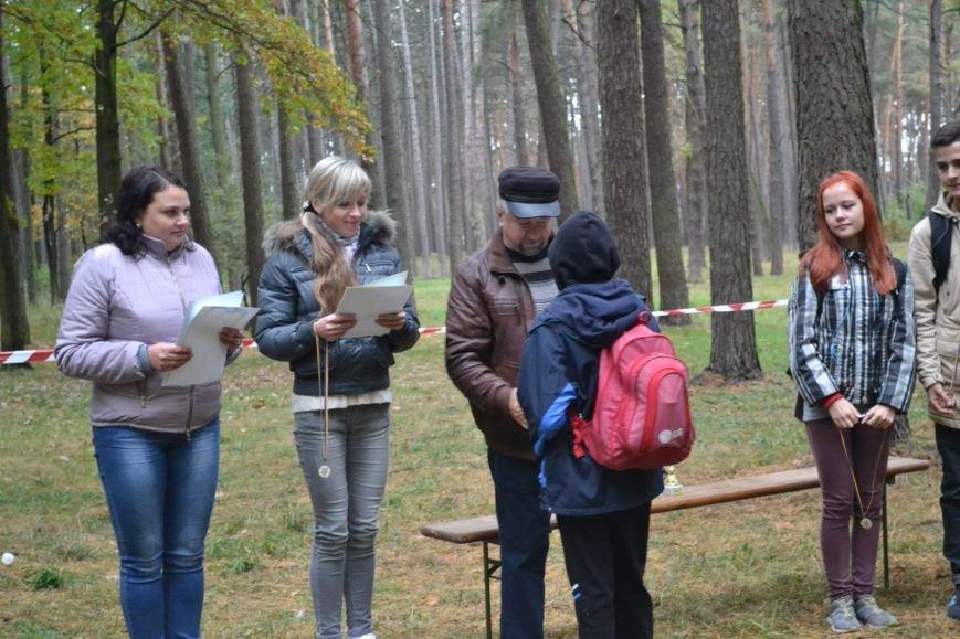 Команда школы №1 города Чернигова – первая по спортивному ориентированию, фото-6