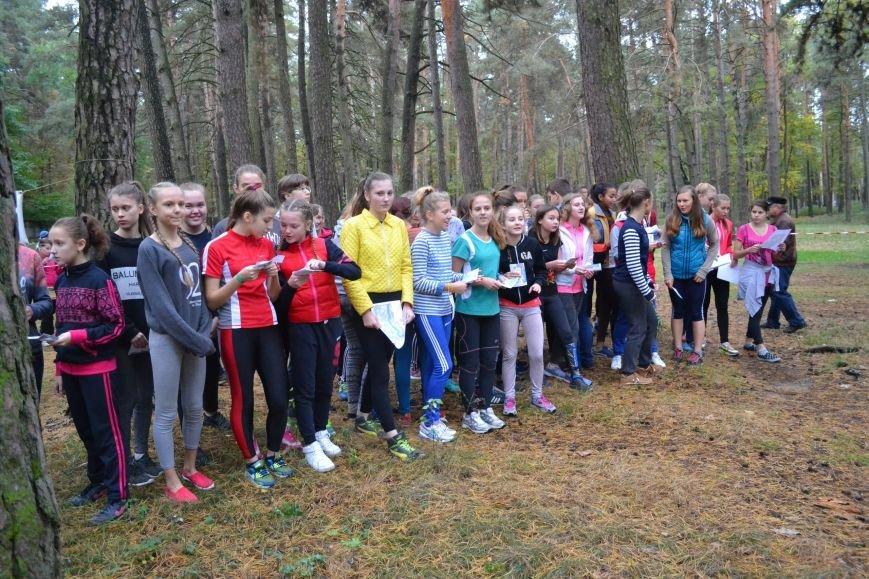 Команда школы №1 города Чернигова – первая по спортивному ориентированию, фото-5