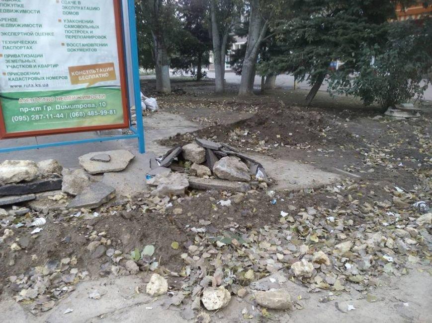 Разрыть и бросить: остановку на Шуменском в Херсоне ждёт судьба улицы Мира? (фото), фото-1