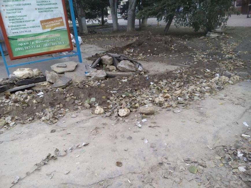 Разрыть и бросить: остановку на Шуменском в Херсоне ждёт судьба улицы Мира? (фото), фото-2