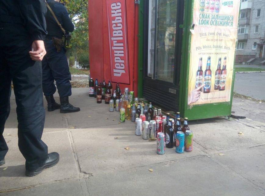 В Каменском нелегальный алкоголь и сигареты изъяла патрульная полиция из Днепра, фото-3