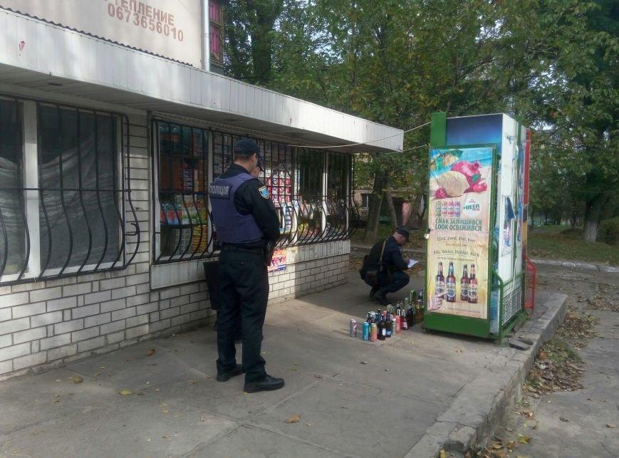 В Каменском нелегальный алкоголь и сигареты изъяла патрульная полиция из Днепра, фото-1