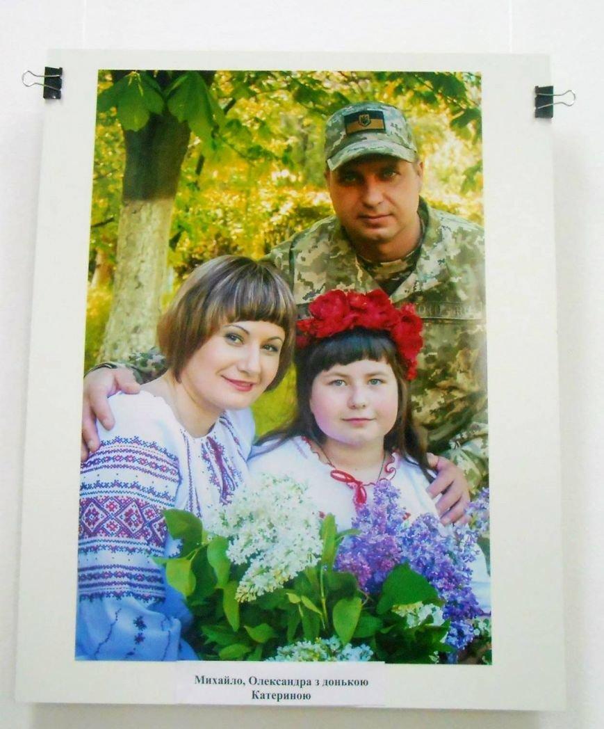 """В Херсоне открылась фотовыставка """"Фотографии для героев""""  (фото), фото-3"""
