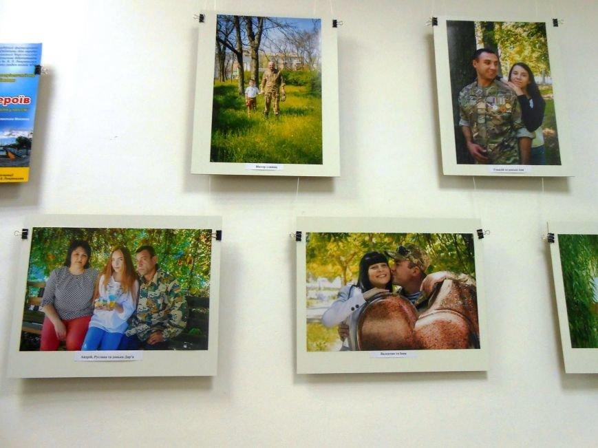 """В Херсоне открылась фотовыставка """"Фотографии для героев""""  (фото), фото-1"""