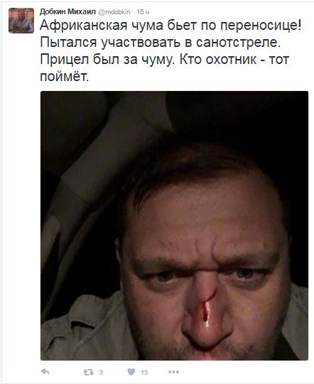 Добкин на охоте разбил себе ружьем нос (ФОТО), фото-1