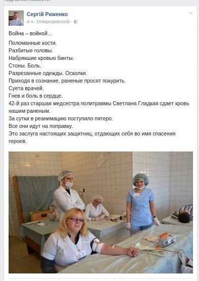 За сутки в Мечникова поступило пятеро бойцов  (ФОТО), фото-1