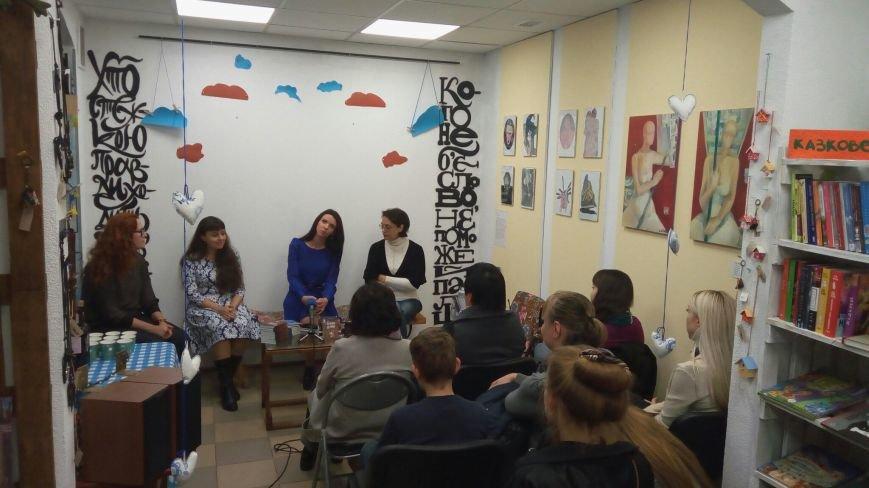 Ольга Волынская презентовала в Днепре свою книгу (ФОТО), фото-4