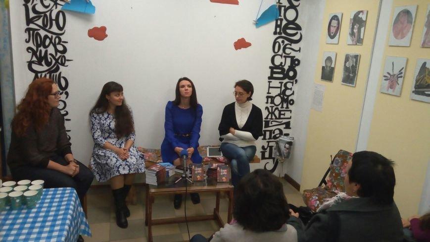 Ольга Волынская презентовала в Днепре свою книгу (ФОТО), фото-5