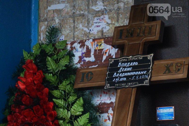 Сотни криворожан пришли проститься с погибшим в АТО Героем Денисом Бондарем (ФОТО), фото-6