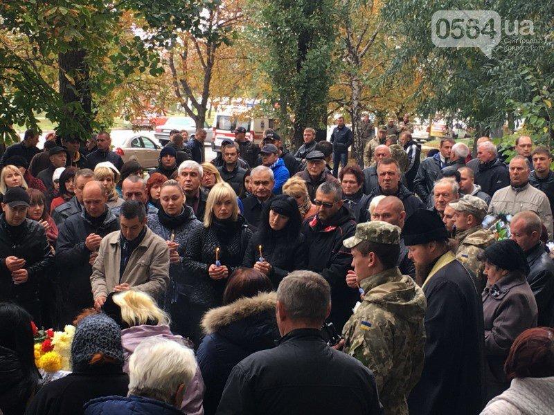 Сотни криворожан пришли проститься с погибшим в АТО Героем Денисом Бондарем (ФОТО), фото-9