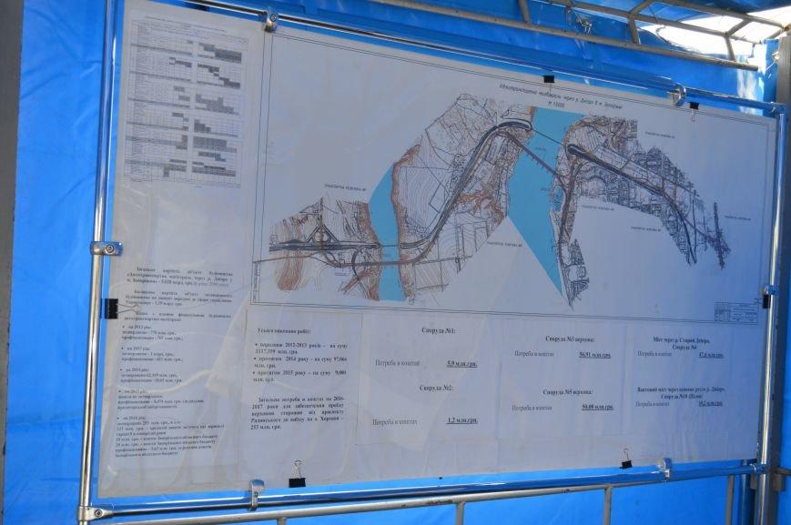 Что говорил Гройсман о запорожских мостах, - ФОТО, ВИДЕО, фото-3