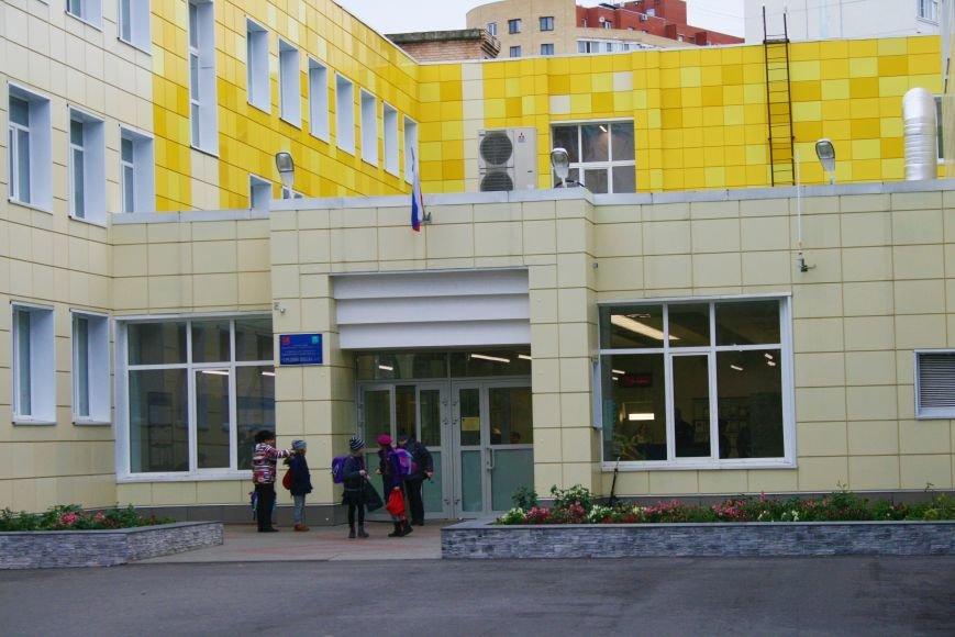 Наркотики под видом жвачек дошли до школ Троицка в Новой Москве, фото-3