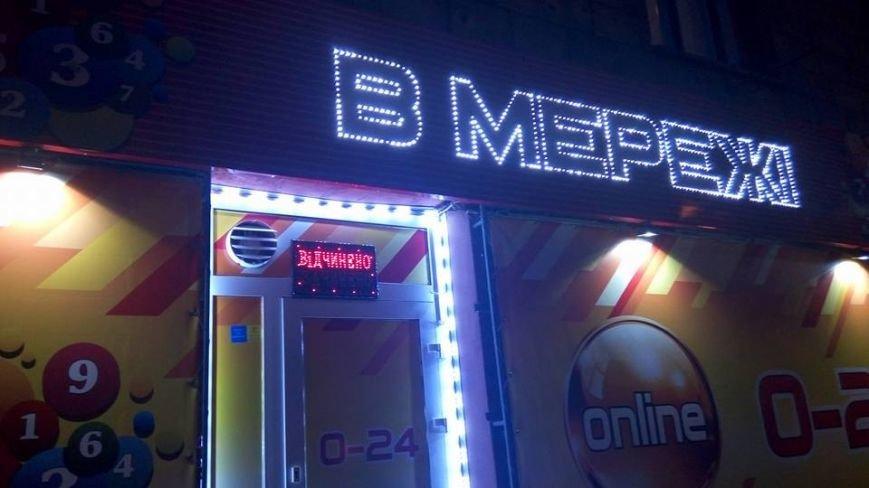 """В Запорожье возле ТЦ """"Украина"""" опять открылся зал игровых автоматов, который закрывала прокуратура, - ФОТО, фото-3"""