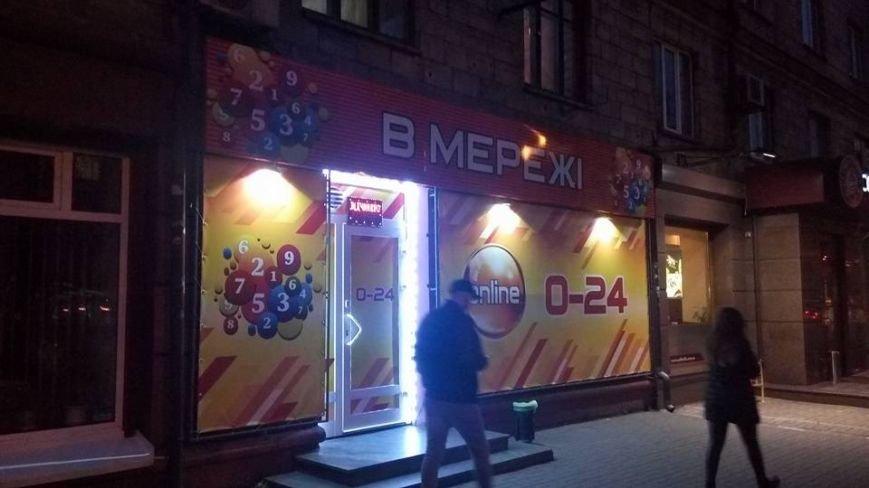 """В Запорожье возле ТЦ """"Украина"""" опять открылся зал игровых автоматов, который закрывала прокуратура, - ФОТО, фото-1"""