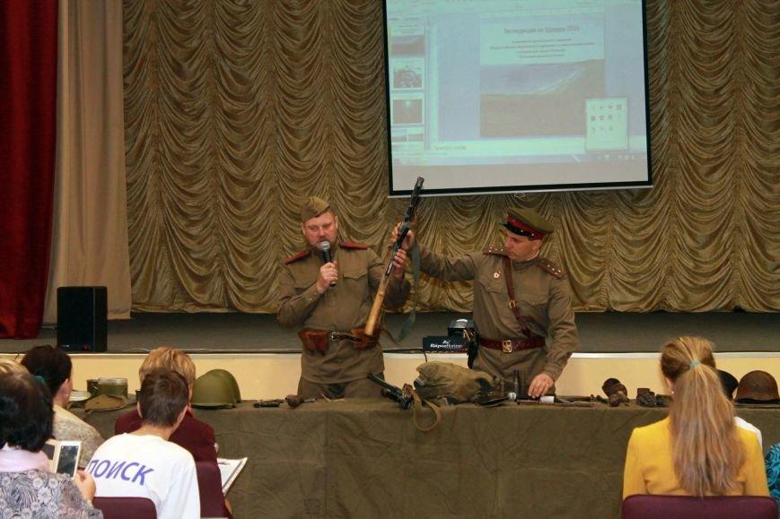 Сахалинские поисковики провели встречу со школьниками, фото-8