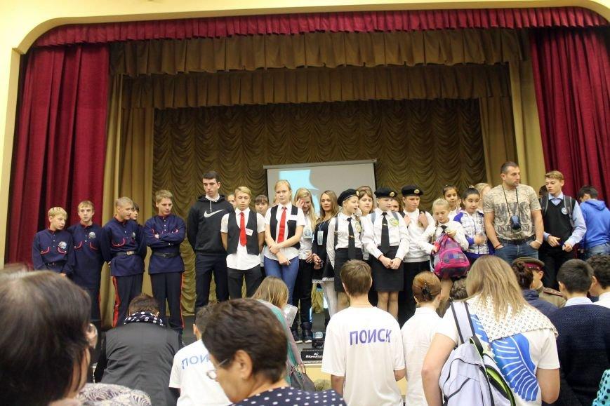 Сахалинские поисковики провели встречу со школьниками, фото-6