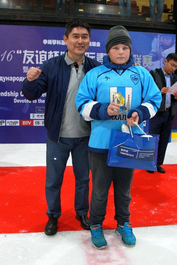 Команда «Кристалл» завоевала бронзу на международном турнире по хоккею в Пекине, фото-1