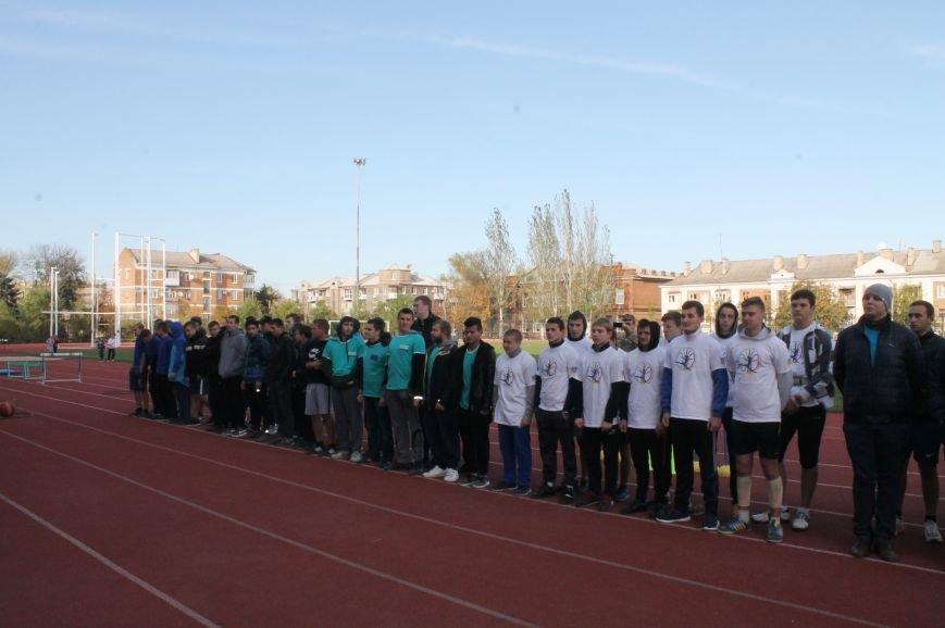 В Бахмуте прошли спортивно-патриотические игры среди студентов, фото-1