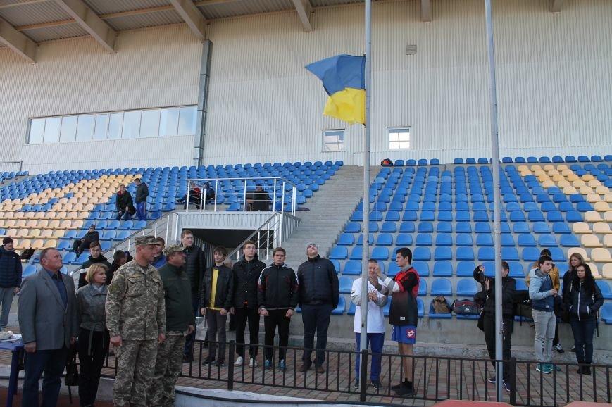 В Бахмуте прошли спортивно-патриотические игры среди студентов, фото-2