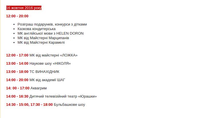 Завтра у Львові стартує Національне свято шоколаду: куди піти і що подивитись, фото-4