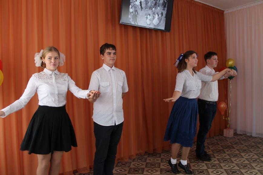 Бахмутской школе № 7 исполнилось 80 лет, фото-7