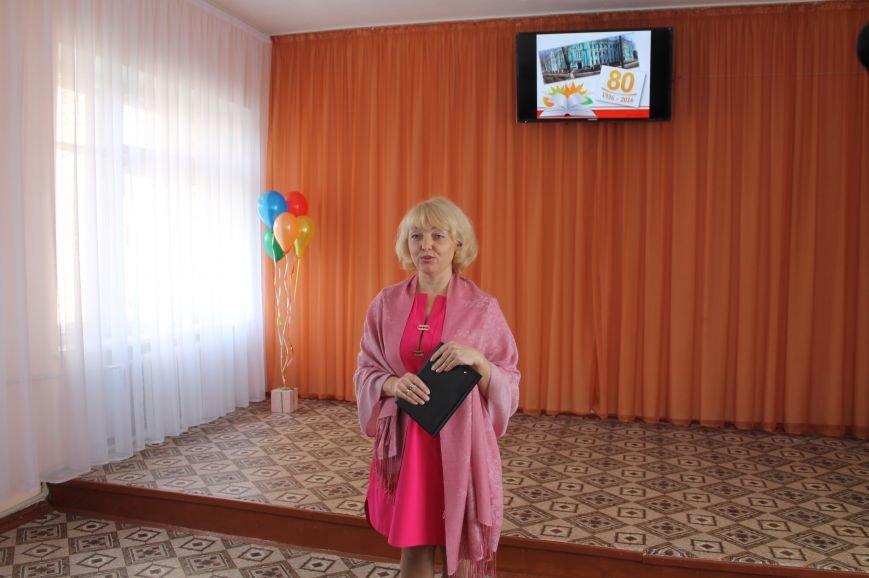 Бахмутской школе № 7 исполнилось 80 лет, фото-1