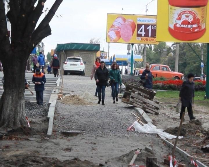 Тротуар на проспекте Свободы закончат через несколько недель, если погода позволит (ФОТО), фото-2
