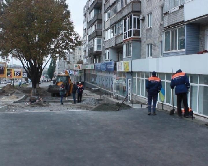 Тротуар на проспекте Свободы закончат через несколько недель, если погода позволит (ФОТО), фото-1