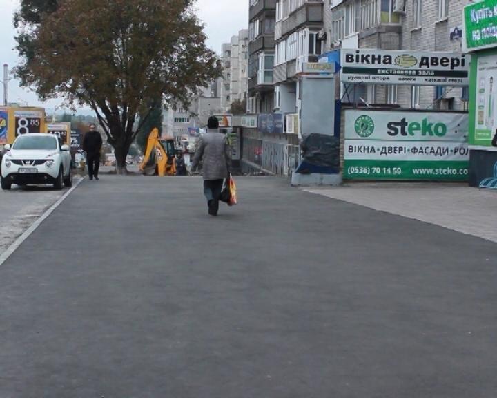 Тротуар на проспекте Свободы закончат через несколько недель, если погода позволит (ФОТО), фото-3