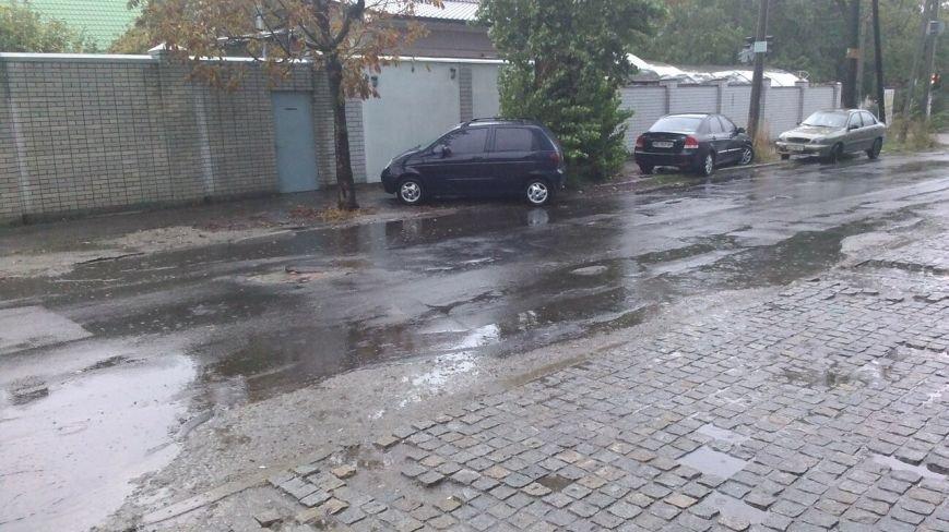 В Днепре будет дождить еще два дня (ФОТО), фото-7