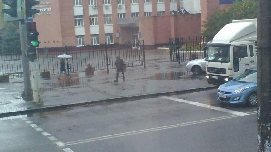 В Днепре будет дождить еще два дня (ФОТО), фото-1