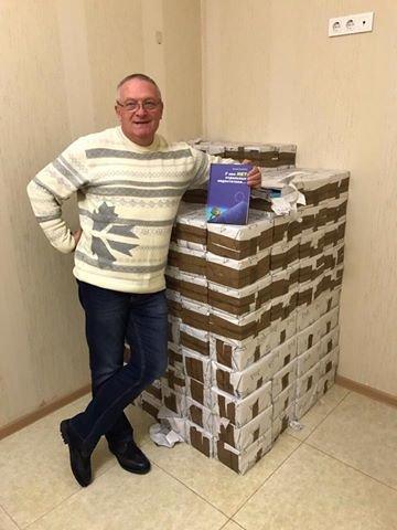 Экс-губернатор Запорожской области написал книгу, - ФОТОФАКТ, фото-1