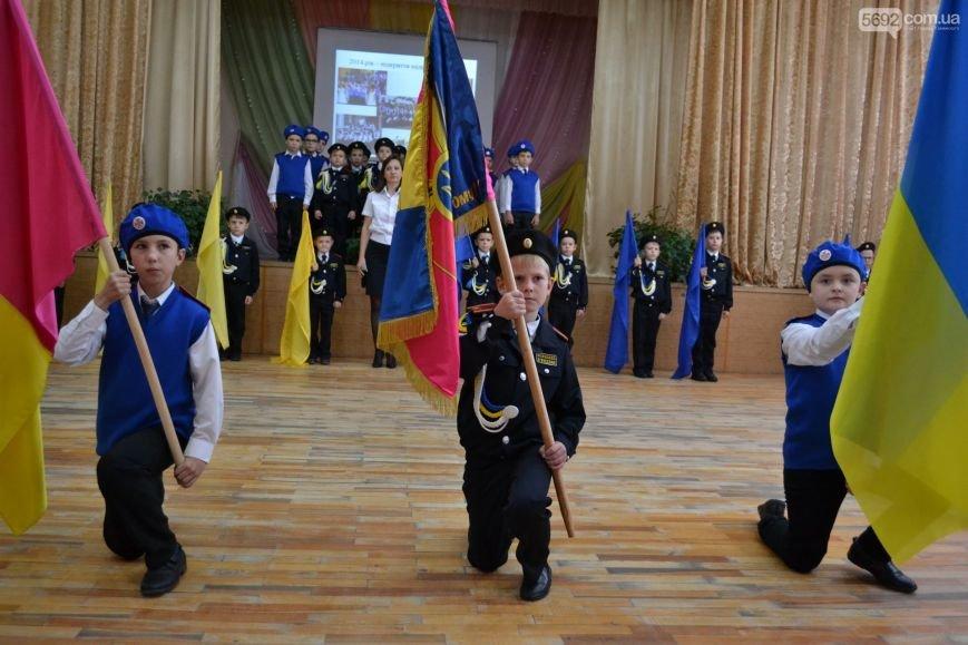Каменских первоклашек посвятили в кадеты, фото-1