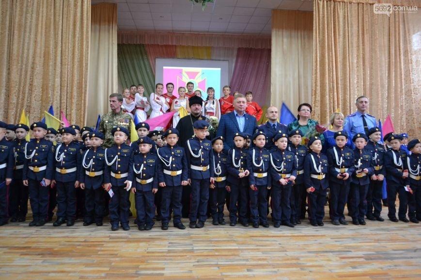 Каменских первоклашек посвятили в кадеты, фото-9