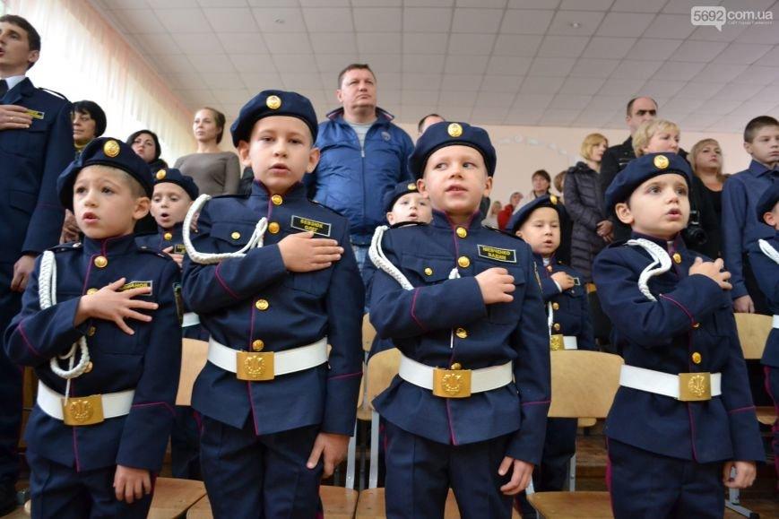 Каменских первоклашек посвятили в кадеты, фото-4