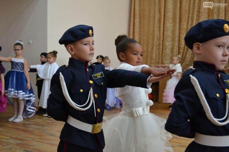 Каменских первоклашек посвятили в кадеты, фото-3