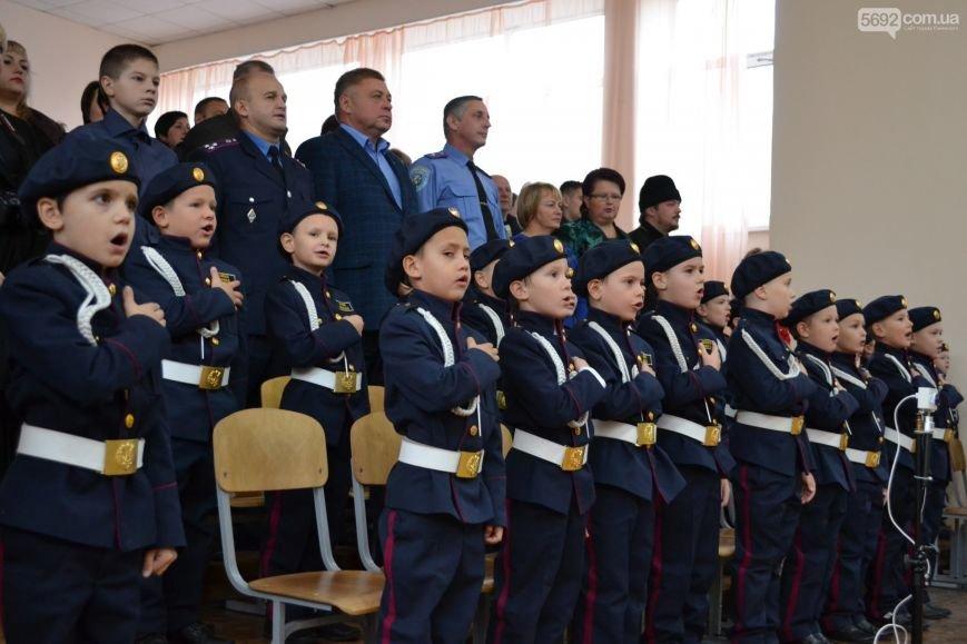 Каменских первоклашек посвятили в кадеты, фото-5