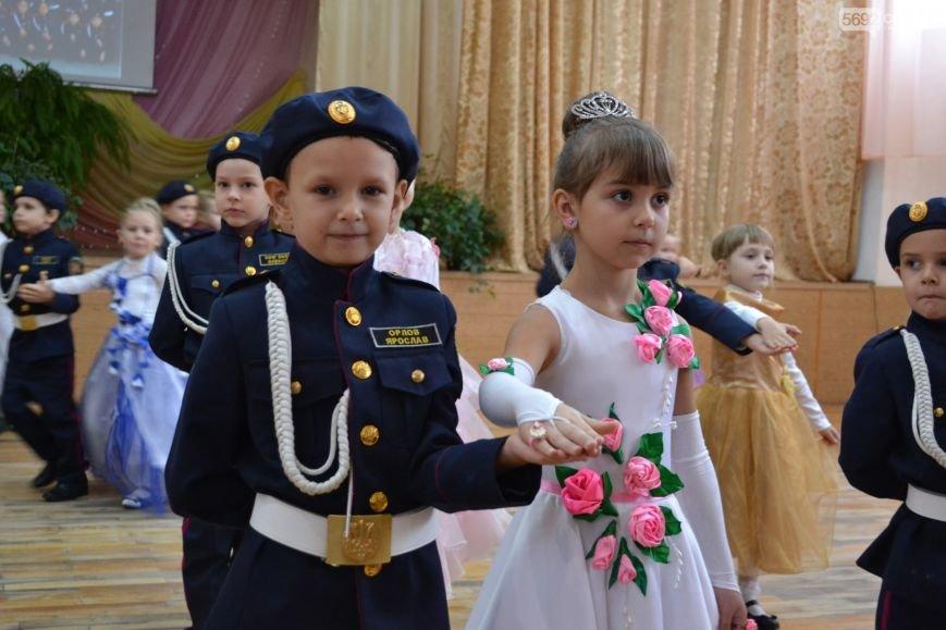 Каменских первоклашек посвятили в кадеты, фото-2