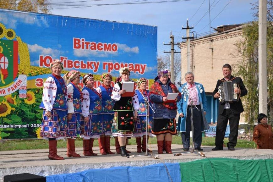 В Киеве юрьевчан обвинили в сепаратизме, фото-1