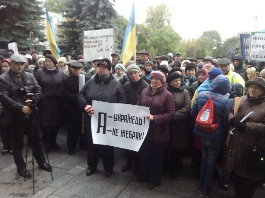 У Тернополі сотні викладачів та студентів пікетували облдержадміністрацію (Фото), фото-2
