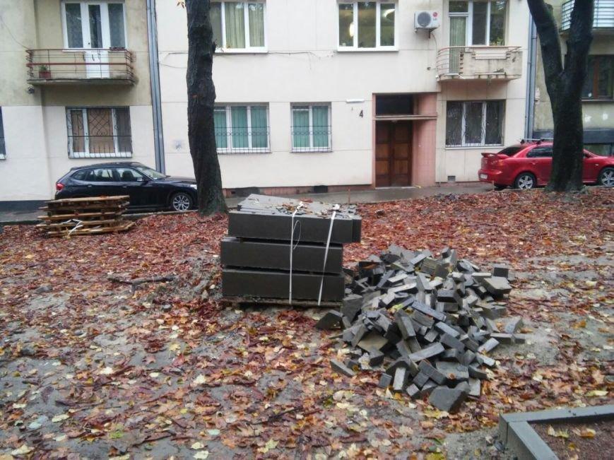 На реконструкцію площі Вишиваного витратять 633 тисячі гривень  (ФОТО), фото-4