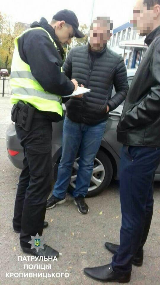 Патрульные обнаружили автомобиль с признаками подделки документов (ФОТО), фото-1