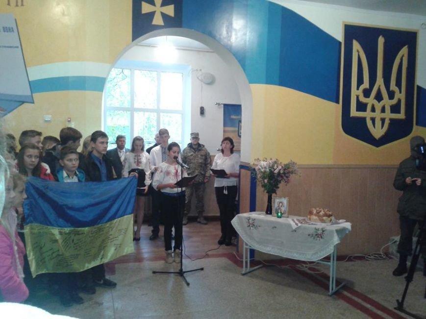 Под Кремечнчугом, в Песчаном открыли три памятных доски, посвященных погибшим в АТО военным, фото-5