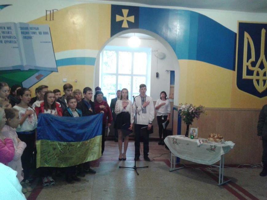 Под Кремечнчугом, в Песчаном открыли три памятных доски, посвященных погибшим в АТО военным, фото-6