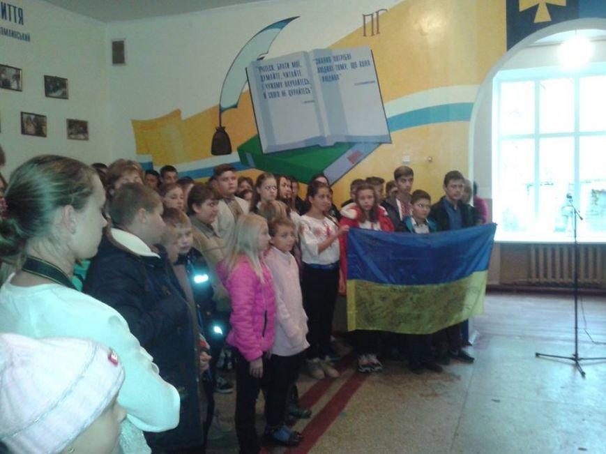 Под Кремечнчугом, в Песчаном открыли три памятных доски, посвященных погибшим в АТО военным, фото-14