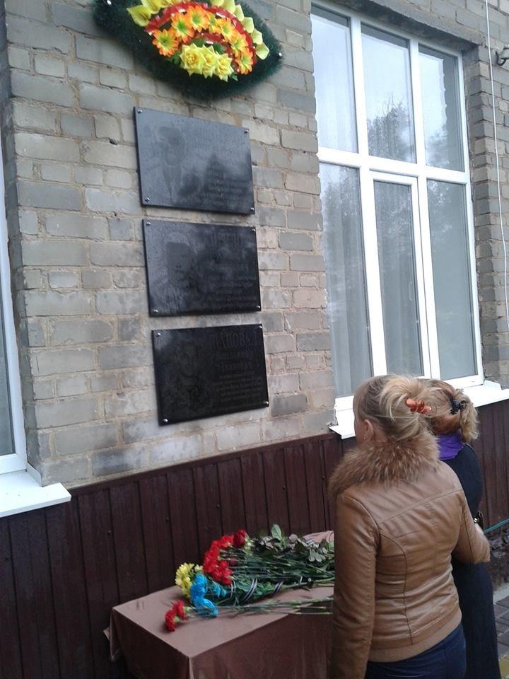 Под Кремечнчугом, в Песчаном открыли три памятных доски, посвященных погибшим в АТО военным, фото-1