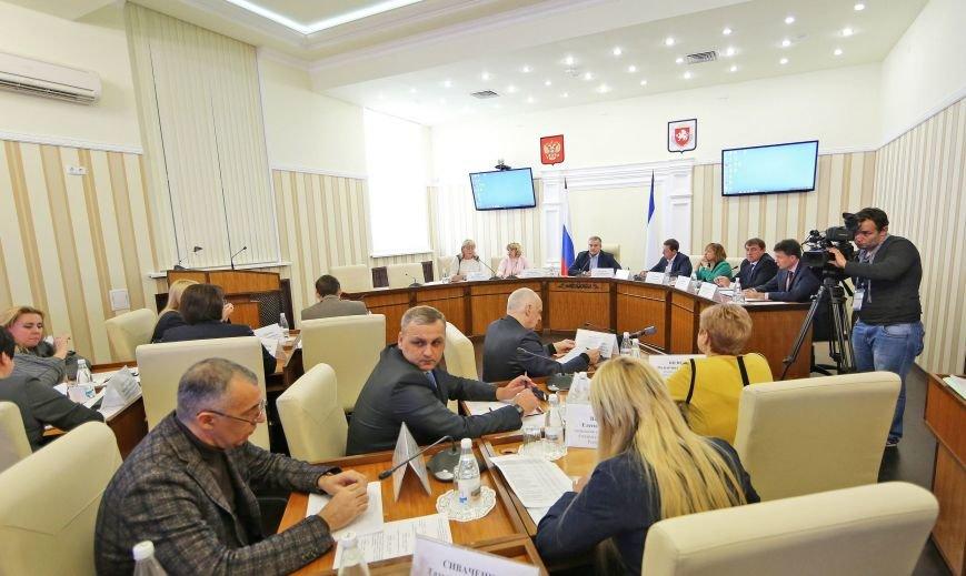 Аксёнов отметил низкую динамику освоения бюджетных средств в Крыму (ФОТО), фото-2