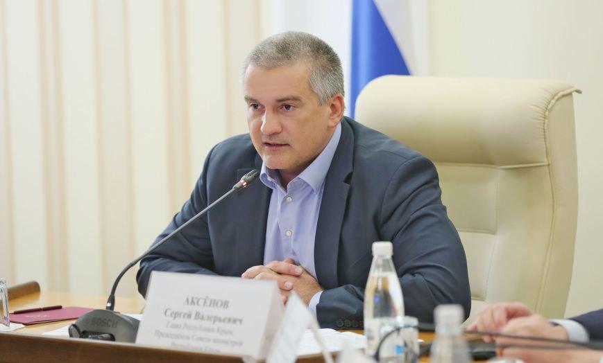 Аксёнов отметил низкую динамику освоения бюджетных средств в Крыму (ФОТО), фото-1