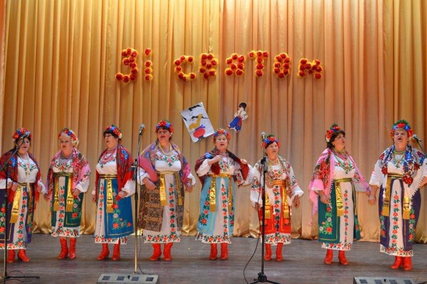 В Добропольском районе поздравили защитников Украины, фото-4