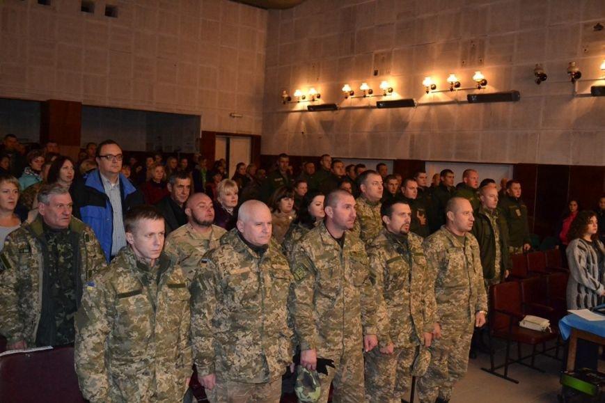 В Добропольском районе поздравили защитников Украины, фото-1